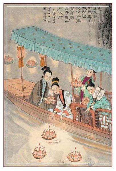 中元节习俗:放河灯