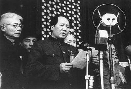 开国大典上的毛泽东