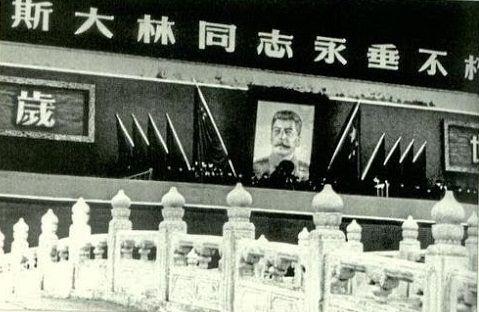 1953年斯大林逝世时,天安门城楼正中挂着斯大林半身像。