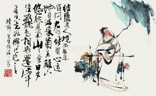 陶渊明(水墨画)
