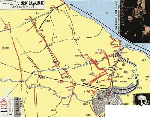 一二八淞沪会战要图