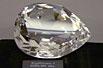 全球十大名贵钻石