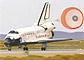 发现号航天飞机在加州空军基地着陆