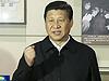 习近平谈中国梦