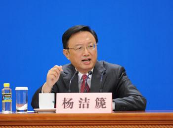 外交部长杨洁篪答中外记者问全程视频