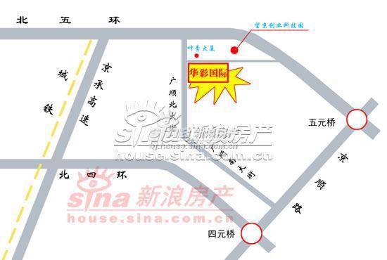 华彩国际公寓 交通图 位置图