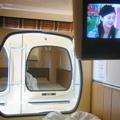 日本胶囊旅馆