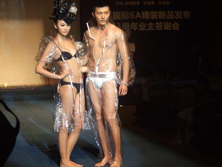 塑料环保服装秀