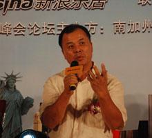 山水文园董事长李辙:社区文化是一种习惯