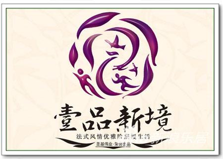 壹品湘木桶饭logo
