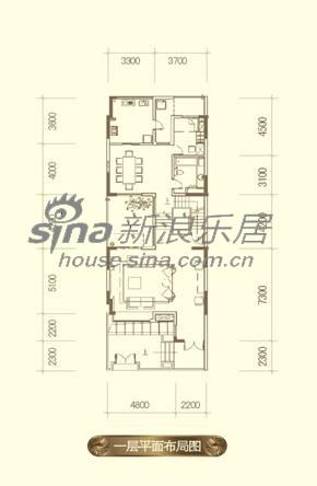 图为 曲江某联排别墅一层平面图,面宽仅七米