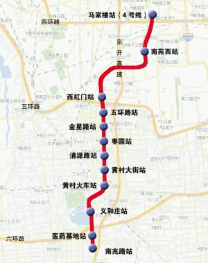 图为地铁大兴线交通线路图-项目紧邻地铁大兴线 公交车出行有待提高图片