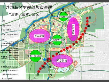 西安沣渭新区规划图