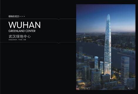 武汉绿地中心高度超过600米,中国第二高楼