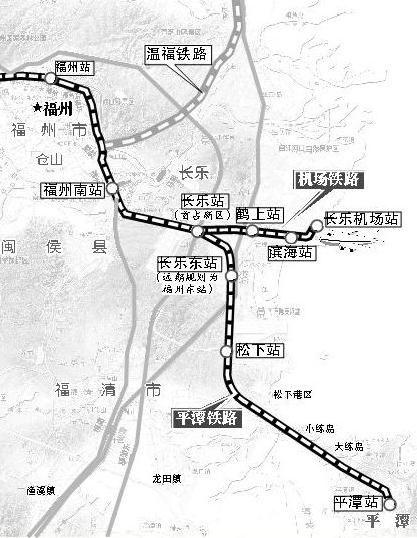 去长乐机场也能坐高铁 闽5条高铁昨日同时开建