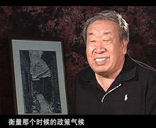 温洪璋原北京市房地产管理局副局长