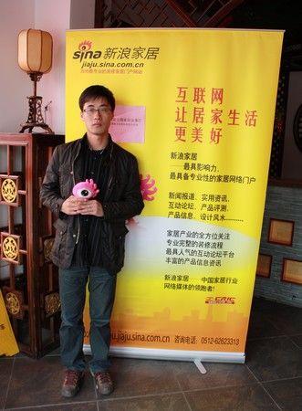 燕泥地板杨新华:品牌营销拓展四步走_苏州新浪
