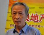 中国建筑防水协会副秘书长 苏明