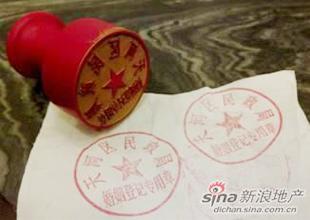 独家:假离婚150元可办 广州骗贷手法大起底