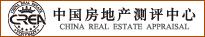 中国房地产测评中心