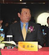 中国房地产研究会副会长兼秘书长