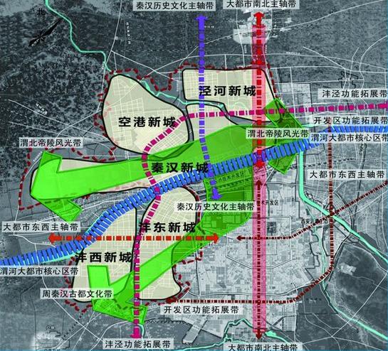 西安西咸新区规划图 西咸新区总体规划 西咸新区秦汉新城 西咸新区