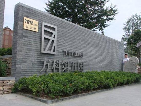 中式古典青砖白墙一层别墅外观
