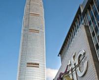 IFC(国际金融中心)