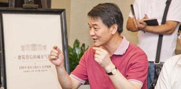 上海绿顺房地产开发有限公司总经理夏松华