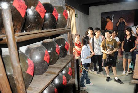 九江酒厂博物馆