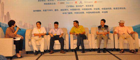 2011中国海南旅游地产采购创新论坛 高峰对话