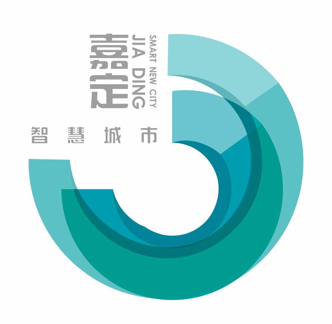 """2012年5月8日下午,由上海市嘉定科学技术委员会领导、嘉定新城发展有限公司领导,以及多位国内著名视觉设计师专家评审所组成的评审团在嘉定新城发展有限公司,对嘉定新城""""智慧城市""""图标(logo)有奖征集大赛所有163幅参赛作品按照以下评审标准进行了评审: 作品评审要求: 1."""