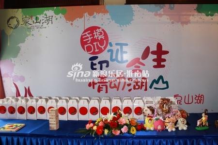 联华泉山湖印证今生情动湖山手模DIY演绎甜三星s5保护套彩绘图片