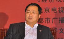旭辉集团董事长 林中