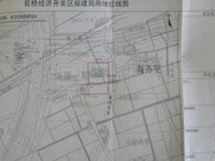 花桥镇规三路南侧、规划道路西侧地块