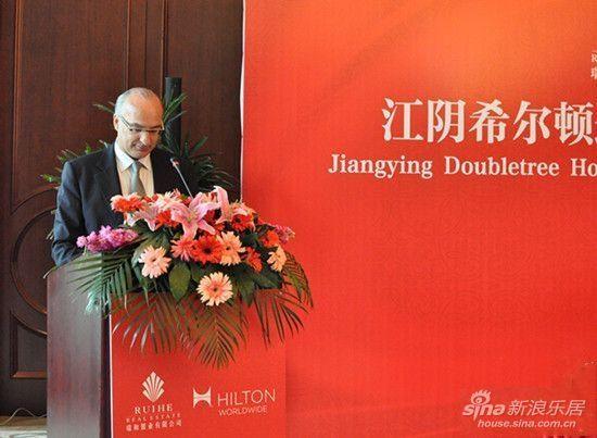 希尔顿酒店集团入驻江阴 与瑞和置业签约仪式