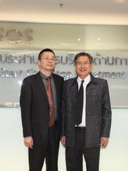 工商联谢鑫与泰国投资促进委员会领导合影