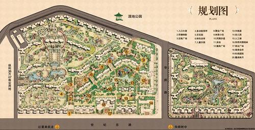 中山保利国际广场怎么样