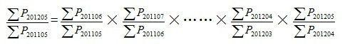 图为计算公式