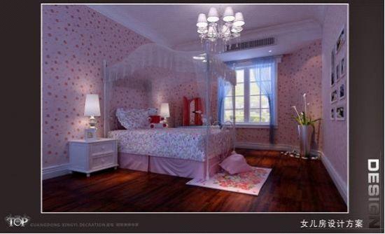 星艺装饰室内装修效果图展示