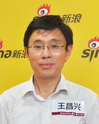 清华城市规划设计研究院副总工程师王昌兴房地产项目优化有利于实现各方共赢