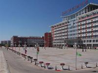 黑龙江生物科技职业技术学院