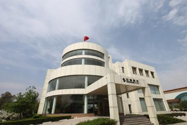 中惠地热总部