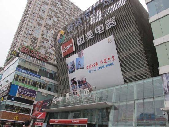 新城市广场实景图片