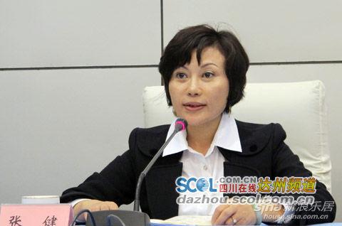 包惠任达州市委副书记 提名为达州市市长 _城