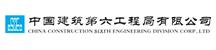 2012中国(沈阳)