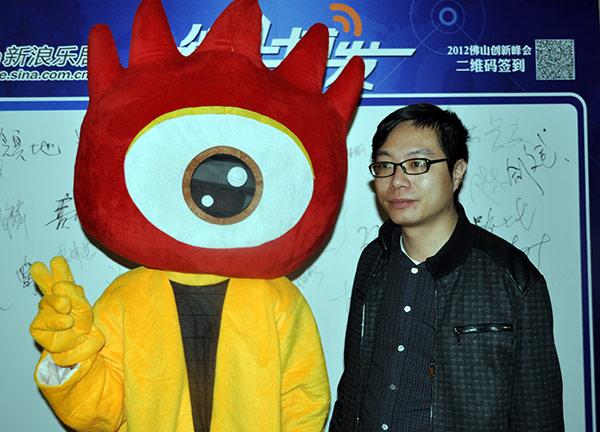 佛山领先丰地产顾问有限公司总经理助理李华宇