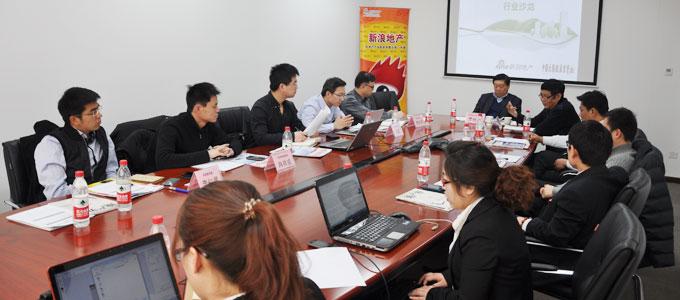 第九届中国国际(长沙)太阳能品牌产品博览会开幕仪式