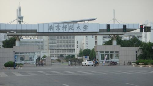 12月南京新盘大放送之仙林图片