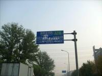 润千秋佳苑 实景图 路标